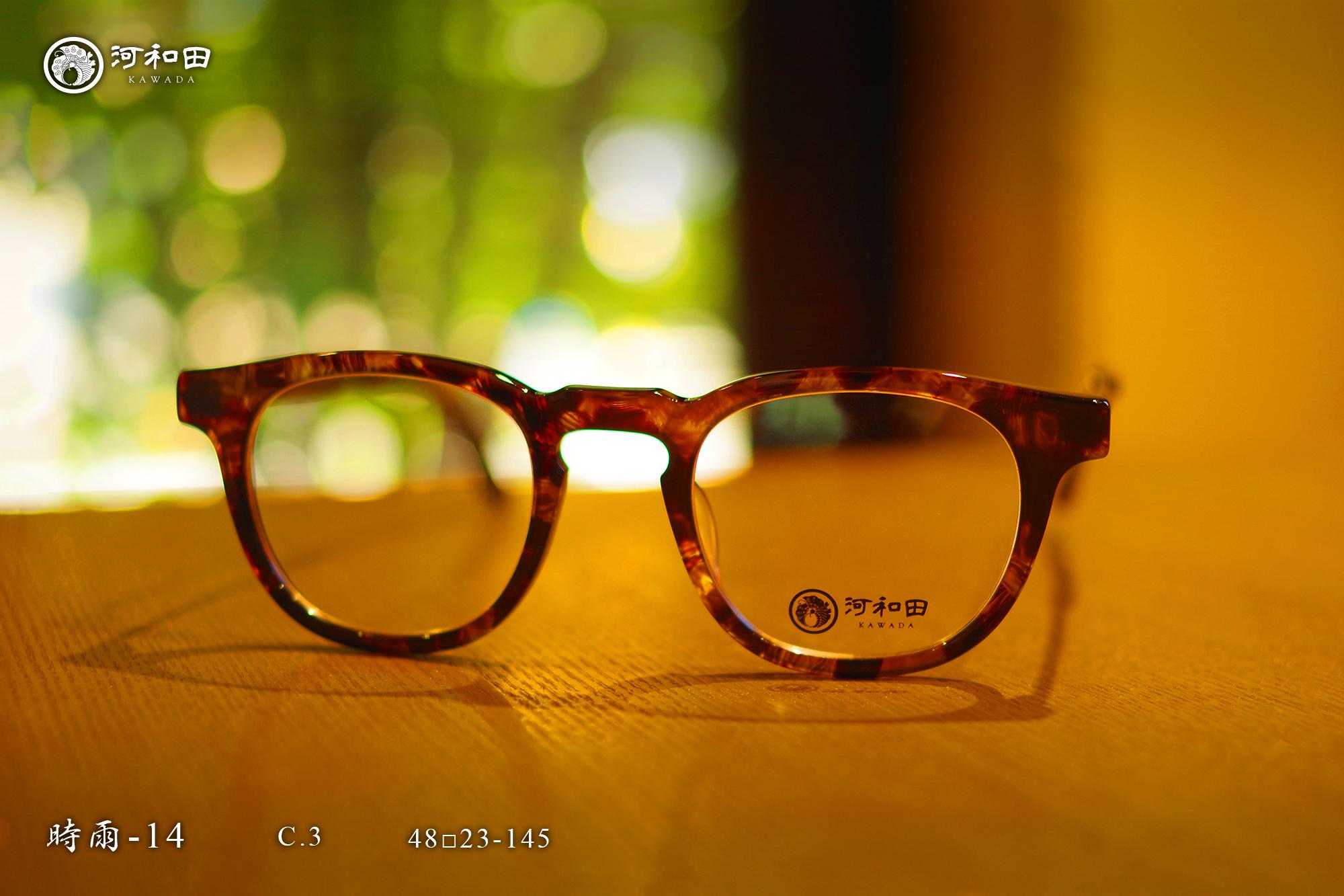 shigure-14_c3.jpg