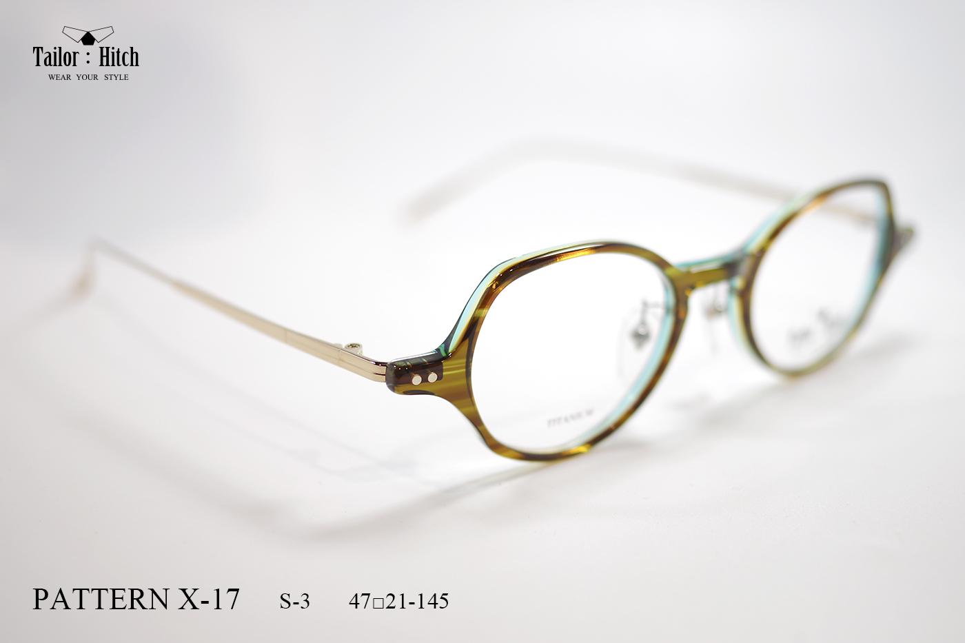 x-17_s-3.jpg