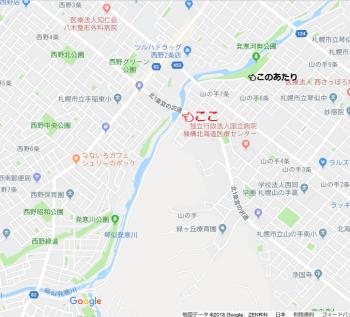 1hasamukotonigawa3