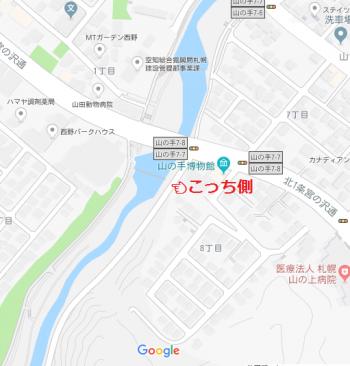 拡大hasamukotonigawa2