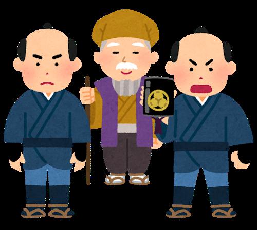 monogatari_inrou_mitokoumon.png