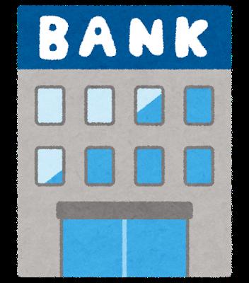 【悲報】僕ラーメン屋を始めようと思い銀行に行ってお金を借りようとした結果…