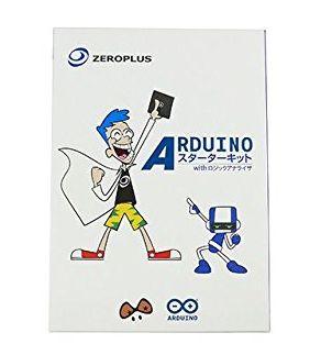 20180611a_Zeroplus ArduinoStarterKit _04