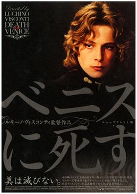 ヴェニス1