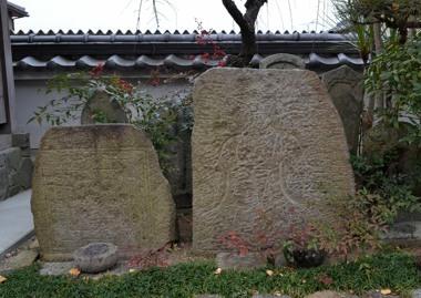 2念仏寺(星曼荼羅石)奈良市内