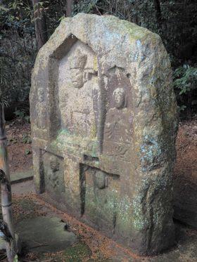 11小菩提寺址(石仏)閻魔王2