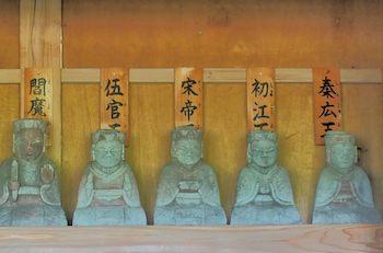 3伽立(十王)群馬