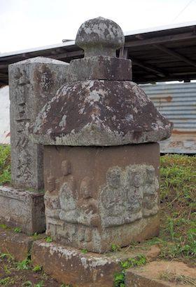11大月袋香寺(十王塔)