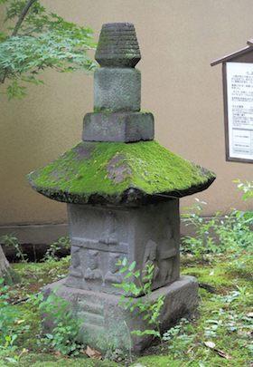 14星渓園(埼玉)