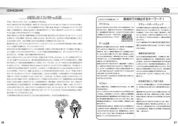 DdUz8-_U0AMPYG6.jpg