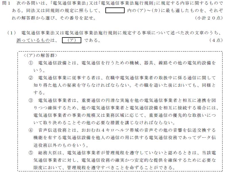 30_1_houki_1_(1).png