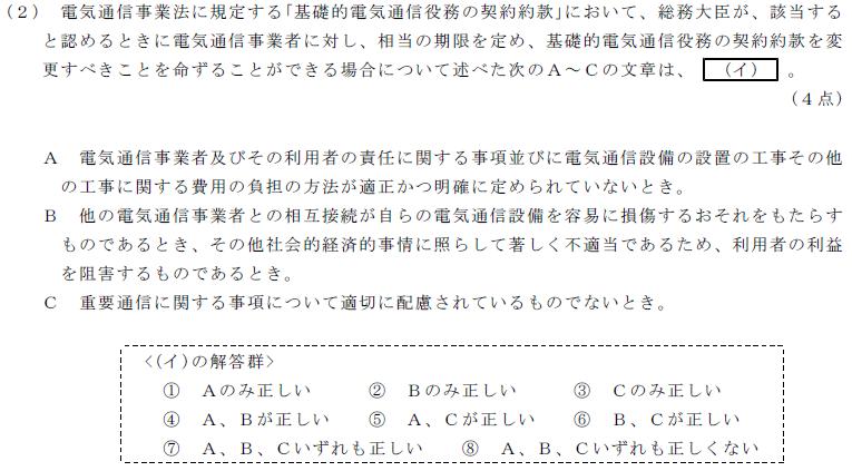 30_1_houki_1_(2).png