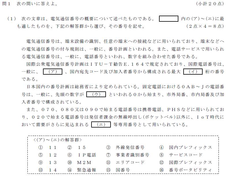 30_1_setubi_1_(1).png