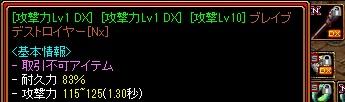 180804_04bure2.jpg