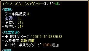 180804_05bure-hyouki.jpg
