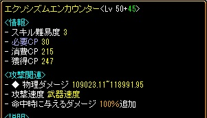180804_06chikara-un.jpg