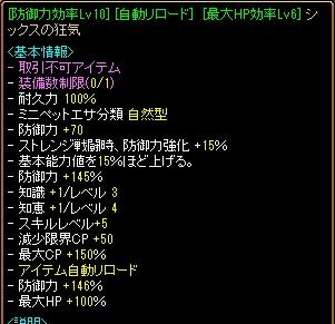 180807_01op2.jpg