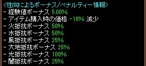 180823_bis-ari-seikou.jpg