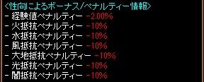 180823_rei-ari-seikou.jpg