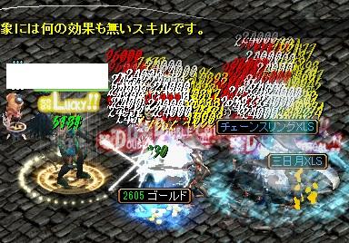 180924_kari1.jpg