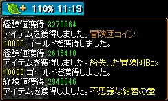 180924_kari3.jpg