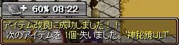 180926_cho1.jpg