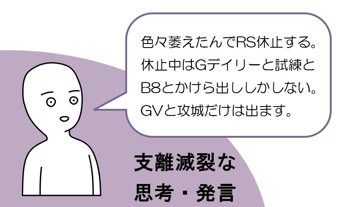 shiri-metsu.jpg