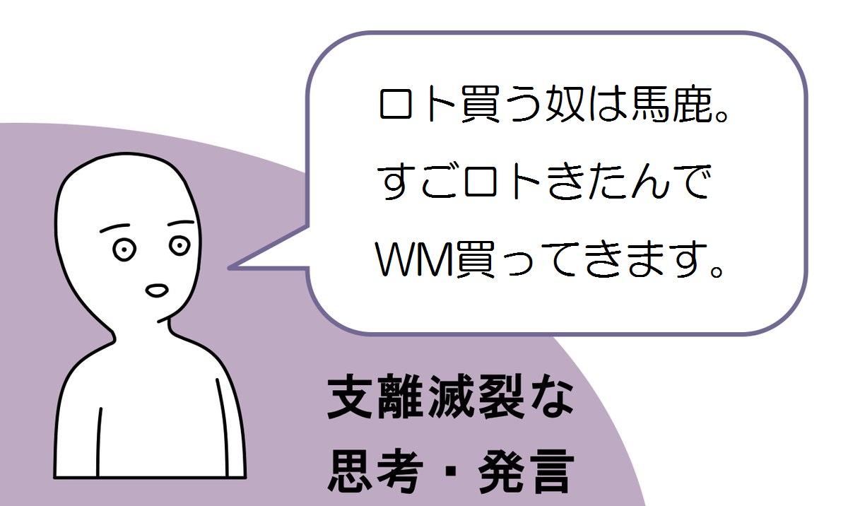 shiri-metsu2.jpg