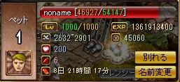 1000Lv.jpg