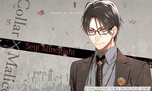 cm_minegishi.jpg