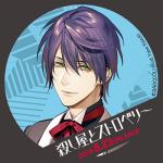 korosuto_tw_icon_01.png