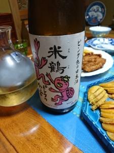 ピンクのお酒(限定酒)