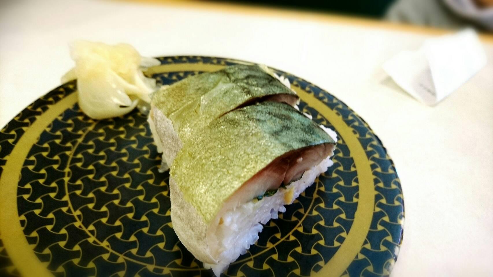 はま寿司のサバの押し寿司がうまい!