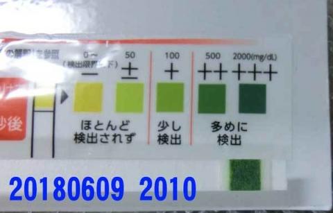 20180609-2010CIMG1584.jpg