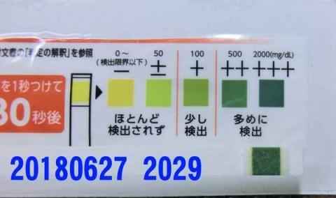 20180627-2029CIMG1806.jpg