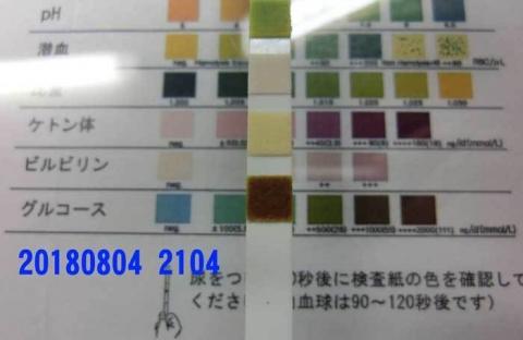 20180804-2104CIMG2170.jpg