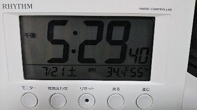 20180721_temp001up.jpg