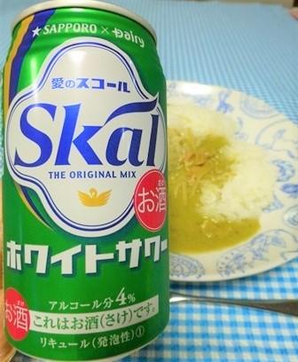 糖質コントロールグリーンカレー10