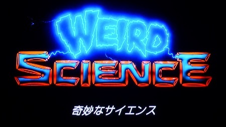 Weird Science11