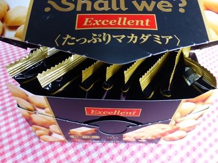 贅沢バターのShallwe13