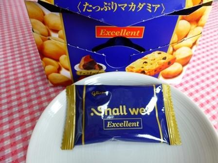 贅沢バターのShallwe20