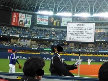 2018阪神中日55