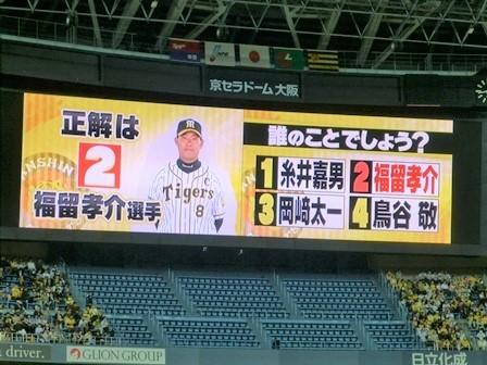 2018阪神中日69