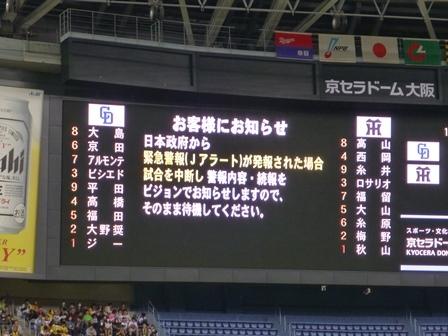 2018阪神中日72