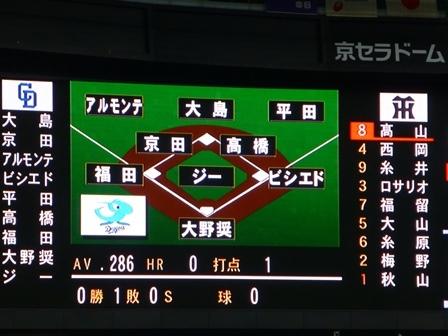 2018阪神中日ドラゴンズ17