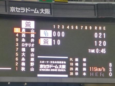 2018阪神中日ドラゴンズ60