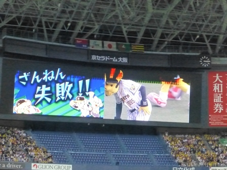 2018阪神中日ドラゴンズ89