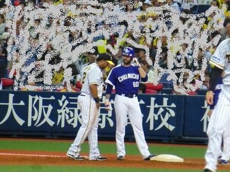 2018京セラドーム阪神8