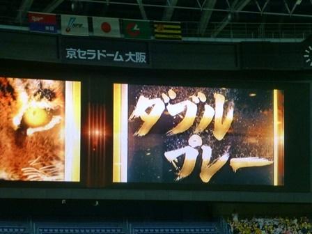 2018京セラドーム阪神31