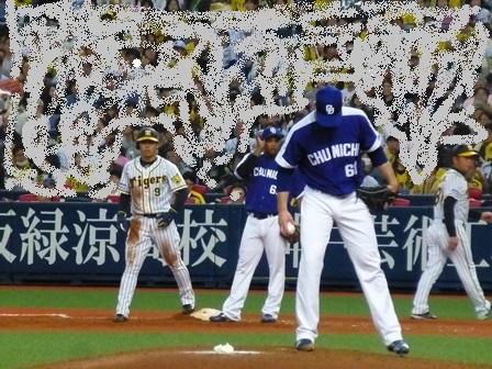2018京セラドーム阪神41